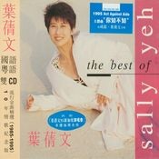 The Best Of Sally Yeh Songs