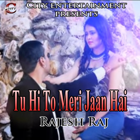 dil hi dil mein mp3 song