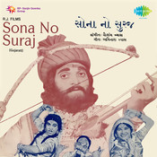 Sona No Suraj Songs