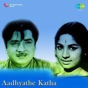 Aadhyathe Katha Songs