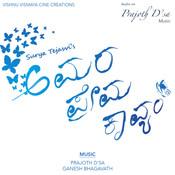 Amara Prema Kavyam Song
