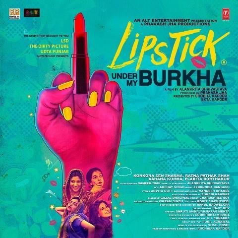 Ishquiya - Lipstick Under My Burkha (2017)