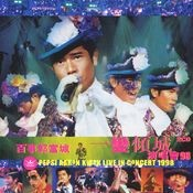 Pepsi Aaron Kwok Live In Concert 1998 Songs