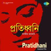 Pratidhani Songs