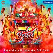 Tutari - Marathi Song