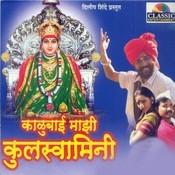 Khari Aaichi Maya Song