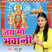 Anu Dubey Songs Download: Anu Dubey Hit MP3 New Songs Online