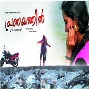 Pranayathil Songs