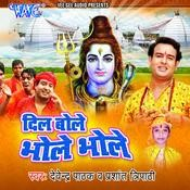 D J Pe Bhole Baba Nache MP3 Song Download- Dil Bole Bhole