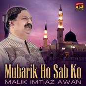 Mubarik Ho Sab Ko - Single Songs