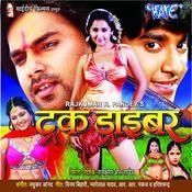 Aaja Re Sajana Aaja Song
