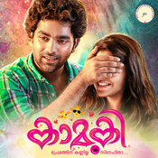 life of josutty movie mp3 song download