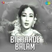Suhagan Kaheko Tu Ansoo Bahaye Song