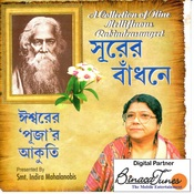 Ravindra Sangeet Songs