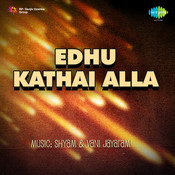 Edhu Kathai Alla Songs