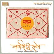 Rashi Swami Kavach - Chandra Kavach Song