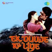 Ek Duje Ke Liye (Dialogues) Songs