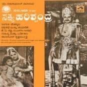 Sathya Harischandra Songs