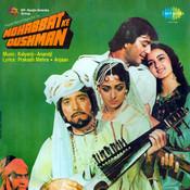Mohabbat Ke Dushman Songs