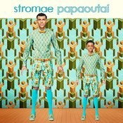 Papaoutai Songs