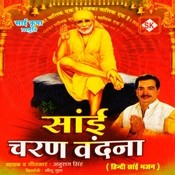 Char Disha Mein Goonj Raha Hai Song
