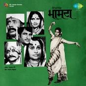 Bhamta Songs