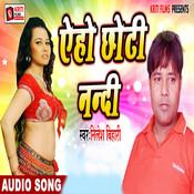 E Ho Choti Nandi Song