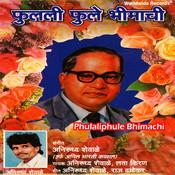Bole Bhimaacha Jhenda Song