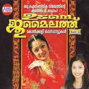 Udane Jumailathu Vol - 5 Songs