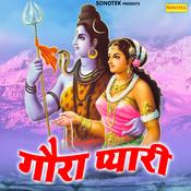 Gora Pyari Song