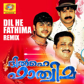 Dil He Fathima Remix (The UPC is already used or invalid) Songs