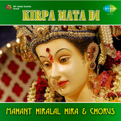Kirpa Mata Di Songs