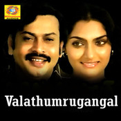 Valathumrugangal (Original Motion Picture Soundtrack) Songs