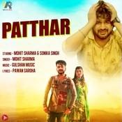 Patthar Song