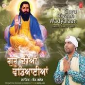Guru Diyan Wadyaiyan Songs