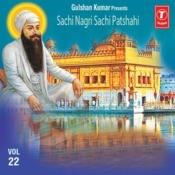 Sachi Nagri Sachi Patshahi Songs