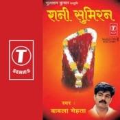 Shani Sumiran Songs