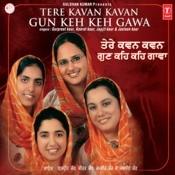 Tere Kavan Kavan Gun Keh Keh Gaanvan Songs