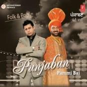 Punjaban Songs