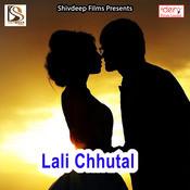 Khesari Lal Yadav Ke Rang Song