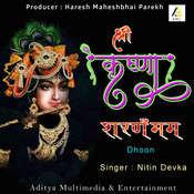 Shree Krishna Sharanam Mamah Dhoon Pt.2 Song