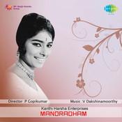 Manoradham Songs