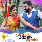 Gurjar Ka Chhora Lockdown Khulgyo Re Song