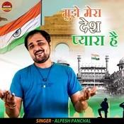 Muje Mera Desh Pyara Hai Songs