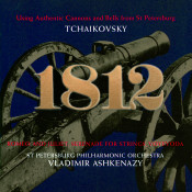 Tchaikovsky 1812 Overture Serenade For Strings Romeo Songs