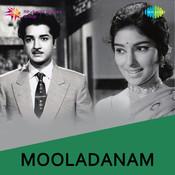 Mooladanam Songs