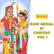 Rani Serial Ki Fariyad Part 1 Song