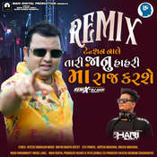 Tension Na Le Tari Janu Haharima Raj Karase Remix By Dj Hari Song