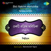Ekti Raktim Marichika Songs