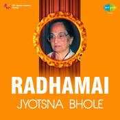 Radhamai Drama Songs